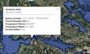 Σεισμός 3,1 Ρίχτερ στην Πάτρα