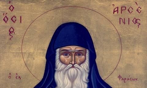 Όσιος Αρσένιος ο Καππαδόκης, εορτάζει σήμερα 10 Νοεμβρίου