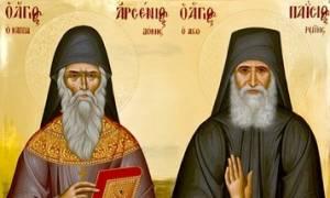 Συγκλονιστικά θαύματα του Αγίου Αρσενίου του Καππαδόκη
