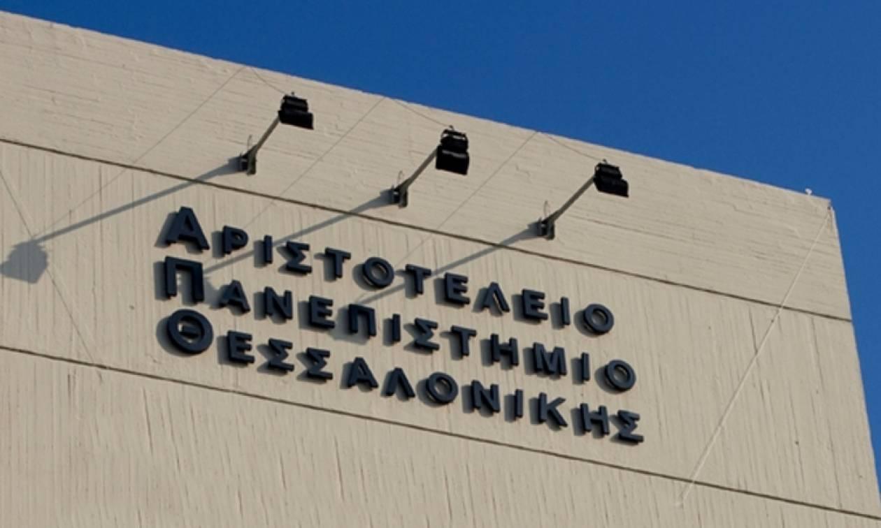 Κακουργηματική δίωξη κατά καθηγητών της Αρχιτεκτονικής του ΑΠΘ για υπεξαίρεση