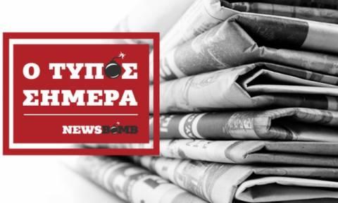Εφημερίδες: Διαβάστε τα σημερινά (14/11/2016) πρωτοσέλιδα