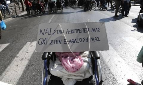 Εξαθλίωση: 138 ευρώ σύνταξη για αναπήρους! 172 ευρώ για χήρες και ορφανά! (παραδείγματα)