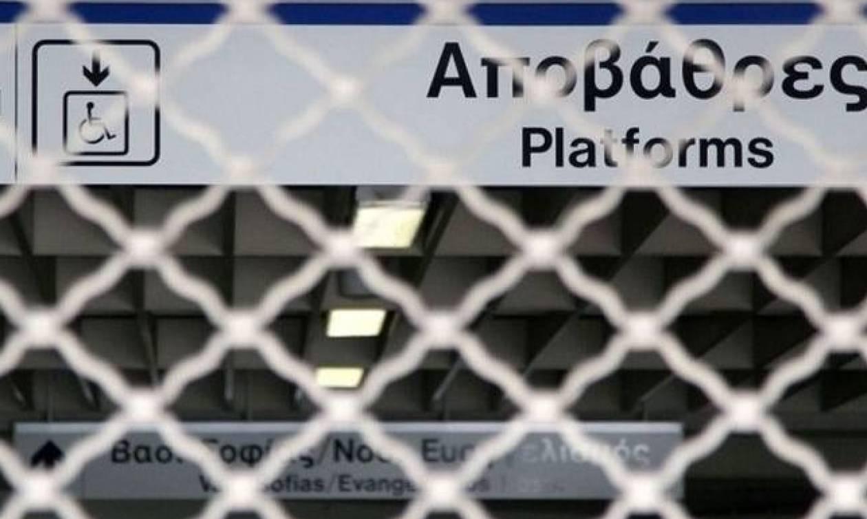 Επίσκεψη Ομπάμα: Στάση εργασίας σε μετρό και τραμ την Τρίτη - Κανονικά ο ηλεκτρικός