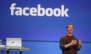 Αγνώριστο θα γίνει το Facebook! Τι υποσχέθηκε ο Ζούκερμπεργκ;