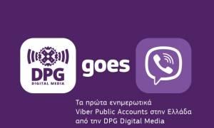 Η DPG Digital Media πρωτοπορεί παρουσιάζοντας τα πρώτα ενημερωτικά Viber Public Accounts στην Ελλάδα