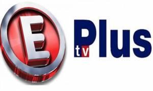 Epsilon TV Κύπρου; - Μάθετε πότε θα ξεκινήσει να εκπέμπει