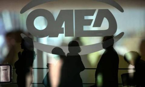 OΑΕΔ: Πρόγραμμα για 10.000 ανέργους από 30 έως 49 ετών