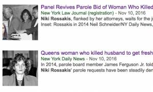 Αποφυλάκιση μετά από 20 χρόνια για Ομογενή που σκότωσε τον σύζυγό της στην Αστόρια;