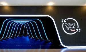 Δυναμική παρουσία της ELECTROLUX ΕΛΛΑΣ στην έκθεση «Thanks to Tech» της Κωτσόβολος