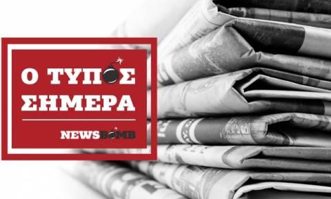 Εφημερίδες: Διαβάστε τα σημερινά (16/11/2016) πρωτοσέλιδα