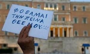 Tρομάζουν τα στοιχεία για τη φτώχεια: Τρίτη στην ΕΕ η Ελλάδα