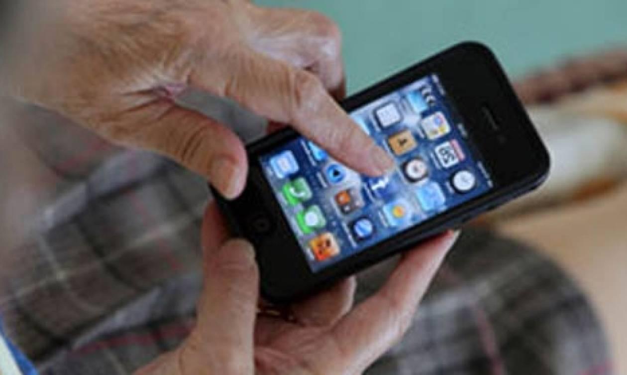 Απίστευτο: Η βρόμα στο κινητό σας μπορεί αποκαλύψει τα μυστικά της ζωής σας!