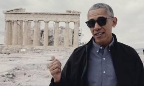 Επίσκεψη Ομπάμα: Το βίντεο του Αμερικανού προέδρου για την Ελλάδα που «γκρέμισε» τα social media