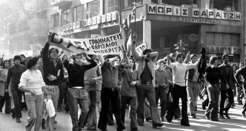 Πολυτεχνείο 1973: Η συγκλονιστική αφήγηση του μοναδικού φωτορεπόρτερ που κατέγραψε την εξέγερση