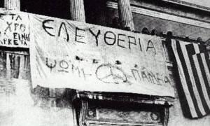 Πολυτεχνείο 1973: Τα μηνύματα των πολιτικών κομμάτων για τα 43 χρόνια από την εξέγερση των φοιτητών
