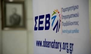 ΣΕΒ: Τέσσερα βήματα για τη διαχείριση «κόκκινων» δανείων και τρία κενά