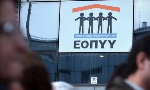 ΕΟΠΥΥ: Καταβάλλονται 35 εκατ. ευρώ για ιατρικές επισκέψεις των ετών 2012-2015