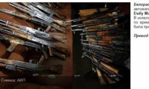 Δεκάδες όπλα εξαφανίσθηκαν... από στρατιωτική αποθήκη της Σερβίας