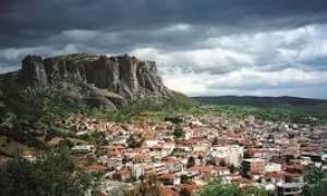 Aλλάζει όνομα ο δήμος Καλαμπάκας- Δείτε πώς θα ονομαστεί