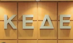 ΚΕΔΕ: Επιστολή για τις ελλείψεις προσωπικού Δήμων