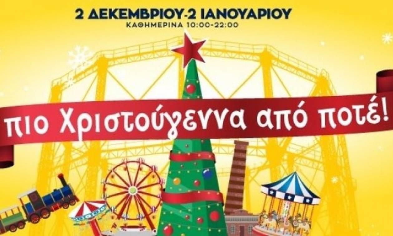 The Christmas Factory: Πιο Χριστούγεννα από ποτέ!!! 15 ημέρες έμειναν!