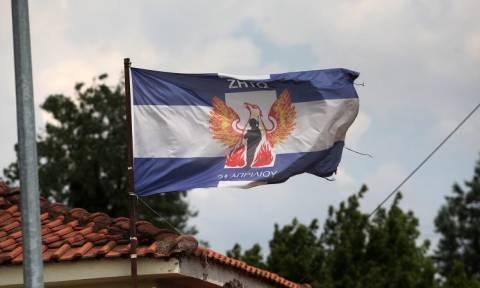 Ύψωσαν σημαία της Χούντας στην Ειδομένη