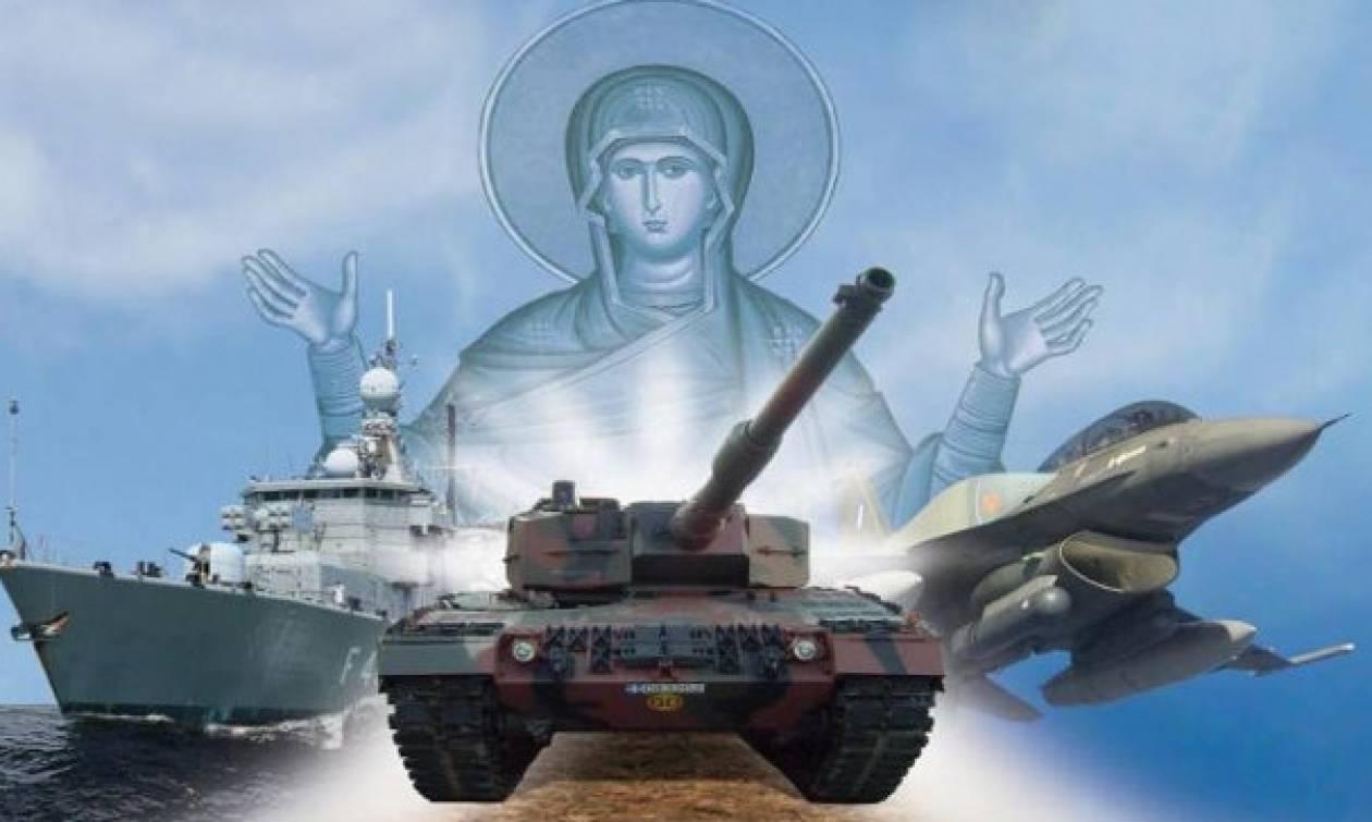 Η Παναγιά προστατεύει τις Ένοπλες Δυνάμεις-Εκδηλώσεις σε όλη ...