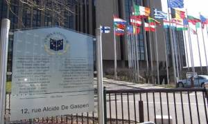 Ευρωπαϊκό Ελεγκτικό Συνέδριο: Συστάσεις για τη βελτίωση λειτουργίας του Ενιαίου Εποπτικού Μηχανισμού