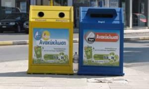 Δήμος Ηρακλείου: Νέο πρόγραμμα ανακύκλωσης