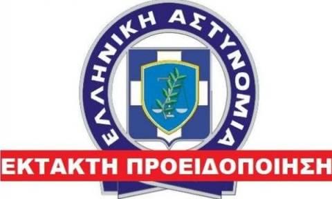 ΠΡΟΣΟΧΗ: Η Ελληνική Αστυνομία προειδοποιεί για τις τηλεφωνικές απάτες (vid)