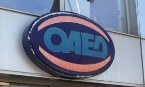 ΟΑΕΔ - Εποχικό επίδομα 2016: Μέχρι 30/11 οι αιτήσεις