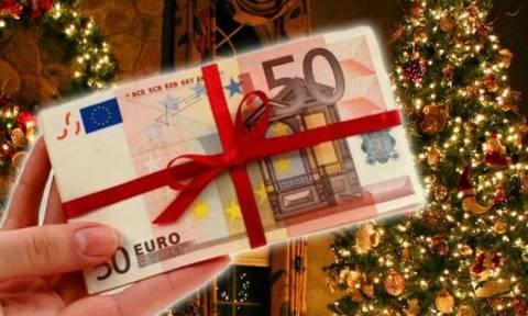 Δώρο Χριστουγέννων 2016: Ποιοι το δικαιούνται - Πότε θα καταβληθεί