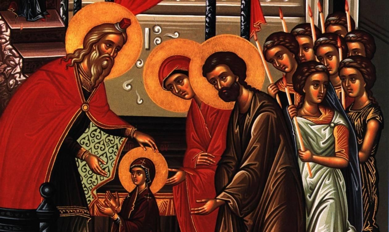 Εισόδια της Θεοτόκου: Τι ακριβώς γιορτάζουμε σήμερα, Δευτέρα 21 Νοεμβρίου;