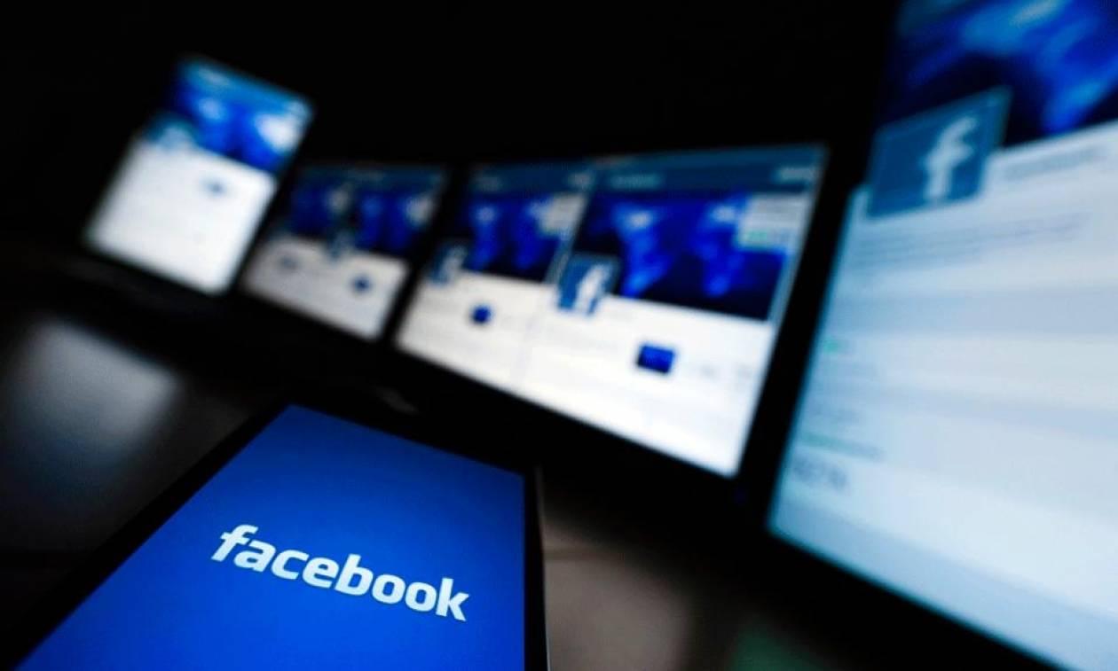 Προσοχή! Νέος ιός τρομοκρατεί τους χρήστες του Facebook