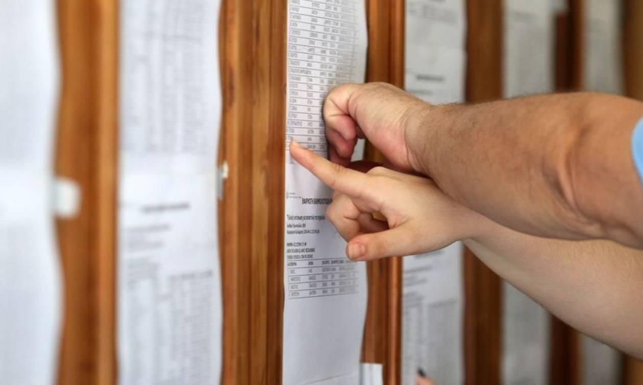 «Βόμβα»: Καταργούνται οι Πανελλαδικές Εξετάσεις!