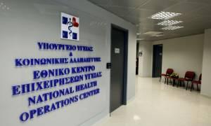Ξεκινούν ασκήσεις ετοιμότητας στα δημόσια νοσοκομεία της χώρας