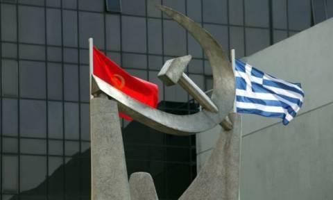 ΚΚΕ: Ο προϋπολογισμός φέρνει νέο τσουνάμι φόρων και περικοπών
