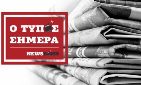 Εφημερίδες: Διαβάστε τα σημερινά (22/11/2016) πρωτοσέλιδα
