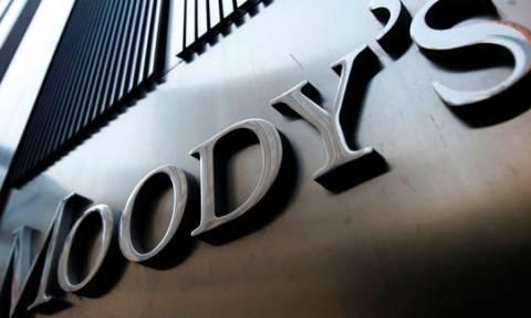 Moody's: Υψηλός και το 2017 ο όγκος των κόκκινων δανείων