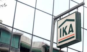 ΙΚΑ: Ποιες πληρωμές θα γίνονται πλέον μόνο μέσω τράπεζας
