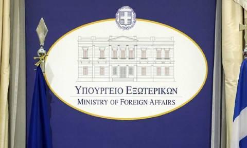 Ελληνικό ΥΠΕΞ: Δηλώσεις αμφισβήτησης της συνθήκης της Λωζάνης είναι απαράδεκτες