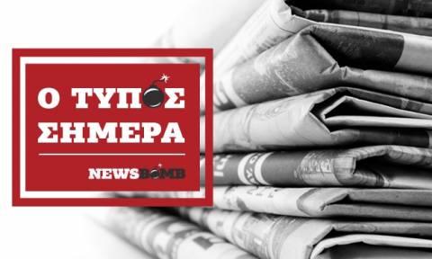 Εφημερίδες: Διαβάστε τα σημερινά (23/11/2016) πρωτοσέλιδα