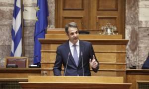 ΝΔ: Συνεδριάζει η Κοινοβουλευτική Ομάδα στις 11:00 - Τι θα πει ο Κυριάκος Μητσοτάκης