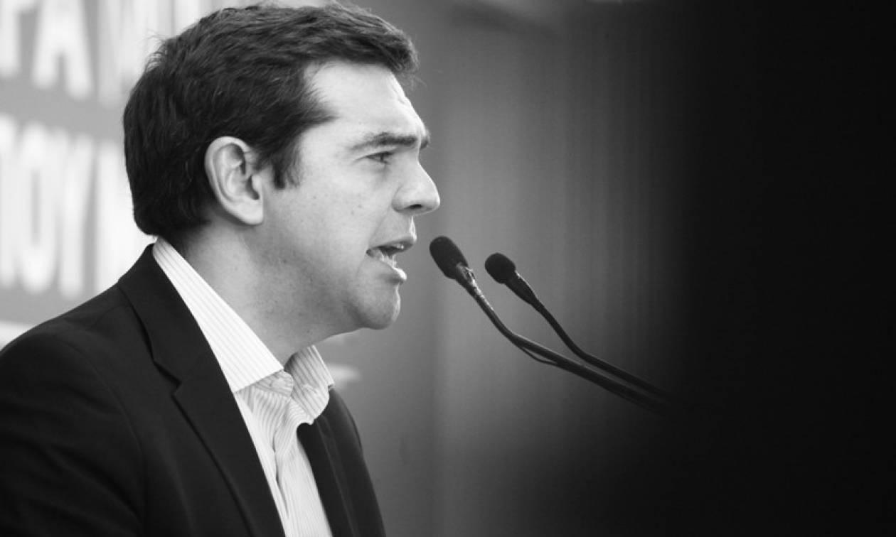 Ομιλία Τσίπρα στην συνεδρίαση της Κοινοβουλευτικής Ομάδας του ΣΥΡΙΖΑ
