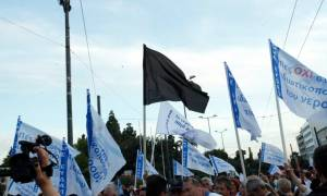 ΑΔΕΔΥ: Σφοδρή επίθεση κατά της κυβέρνησης - Κάλεσμα στην γενική απεργία της Πέμπτης (24/11)