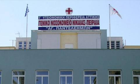 Γενικό Κρατικό Νίκαιας: Κίνδυνος διακοπής λειτουργίας του ενδοκρινολογικού τμήματος