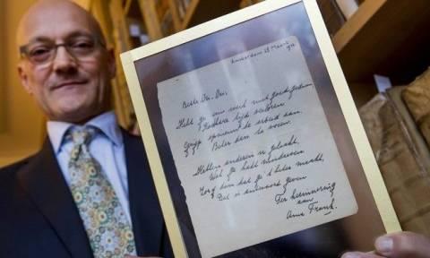 Ποίημα της Άννας Φρανκ πωλήθηκε για 140.000 ευρώ
