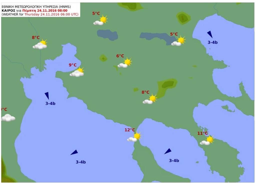 Καιρός: Έρχεται πολικό ψύχος στην Ελλάδα - Θα χιονίσει και στην Αθήνα;