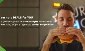 Νέα αποκλειστική προσφορά από τα GOODY'S BURGER HOUSΕ και το COSMOTE DEALS for YOU