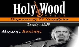 Μιχάλης Κακέπης και Γιώργος Κανελάκης στο Holywood Stage